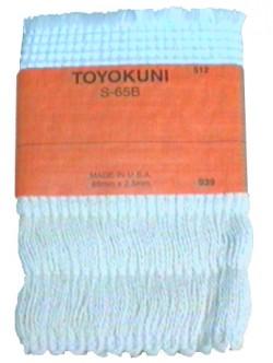 MECHE POELE A PETROLE S65 TOYOKUNI - KERO